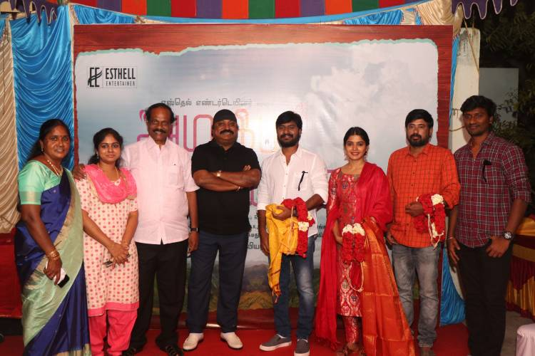Popular Producer Xavier Brito's Esthell Entertainer to produce 'Azhagiya Kanne', directed by R. Vijayakumar, a former associate of director Seenu Ramasamy.
