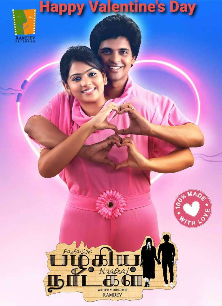 Pazhagiya Naatkal Running successfully after hitting the screens on the Valentine's Day week end.