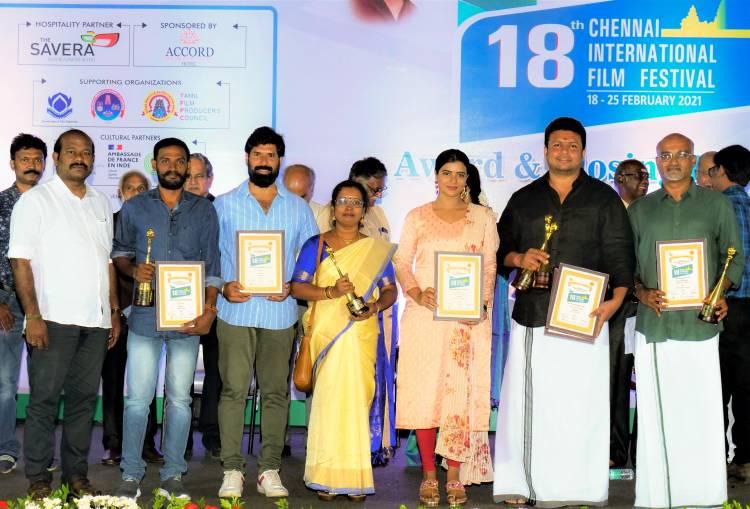 நடிகை ஐஸ்வர்யா ராஜேஷ் அரசின் கலைமாமணி விருது பெற்றதைத் தொடர்ந்து சென்னை சர்வதேச திரைப்படவிழாவிலும் சிறந்த நடிகைக்கான விருதைப் பெற்றார்