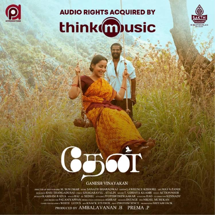 Audio rights of Critically acclaimed @ganeshvinayakan's #Thean