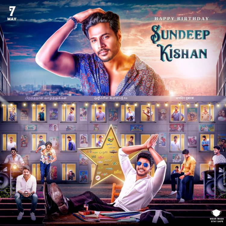 Here is the CDP to celebrate Talented hero  @sundeepkishan's Birthday