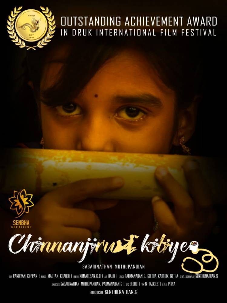 #ChinnanjiruKiliyae which is yet to hit the screens has already received accolades at various international film fest.
