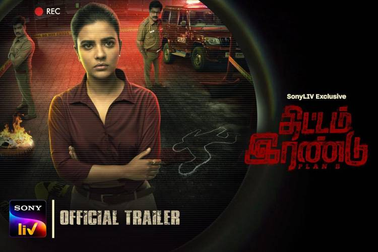 A cop. An accident. A murky truth. Will Aathira find her missing childhood friend? Watch the official trailer of Thittam Irandu/Plan B, streaming exclusively on 30th July on #SonyLiv