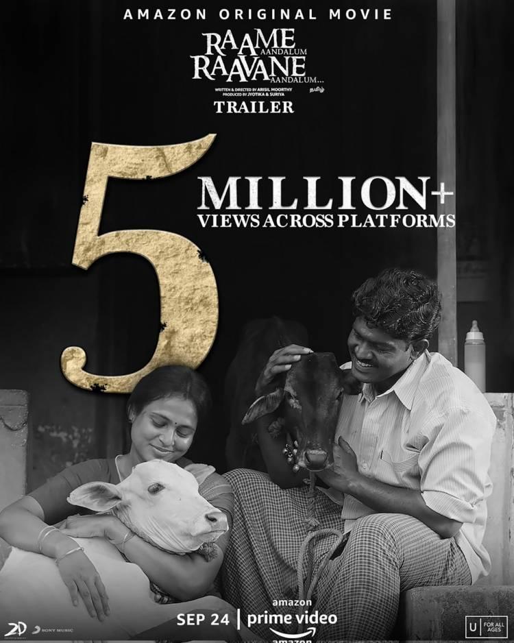 #RaameAandalumRaavaneAandalum trailer crosses 5 Million+ views!