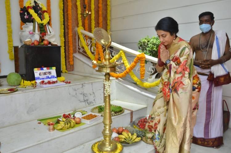 நடிகர் சரத்குமார் நடிக்கும் புதிய படம் பூஜையுடன், இன்று இனிதே துவங்கியது !
