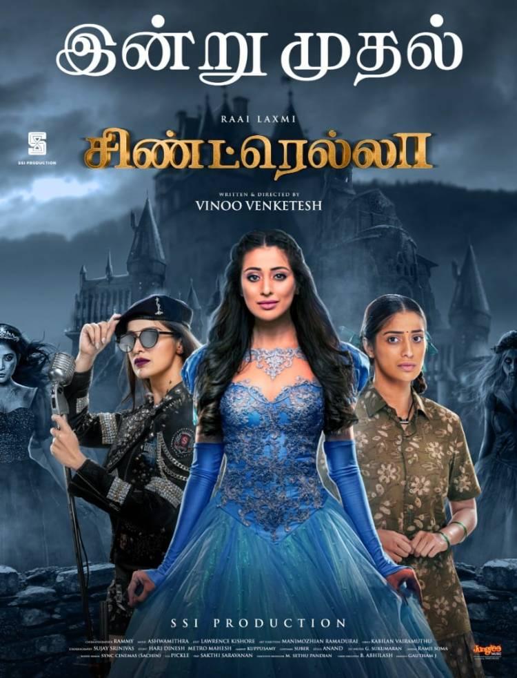 'சிண்ட்ரெல்லா' என்கிற பெயருக்காகவே நடித்தேன் : நடிகை ராய் லட்சுமி