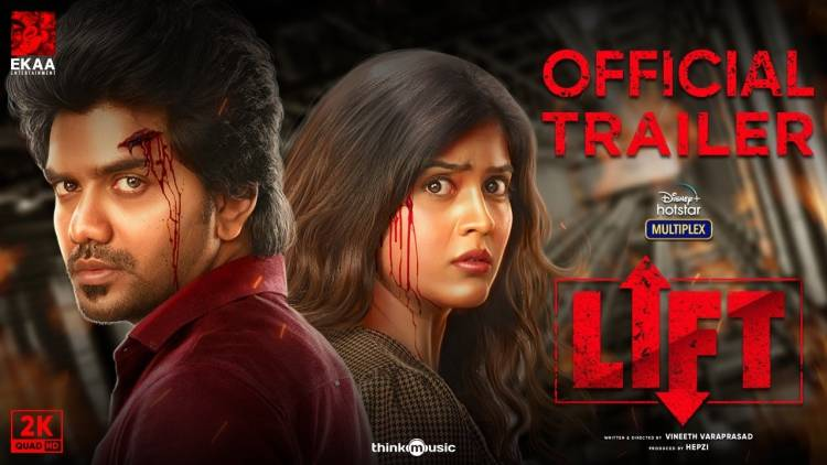 Here is the official trailer of #Lift, #Lift streaming from Oct 1 only on @DisneyPlusHS