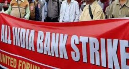 10 lakh bankers to go on 2-day strike on May 2018