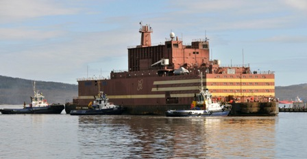 `ROSATOM' Constructs World's First Floating Nuclear Power Plant