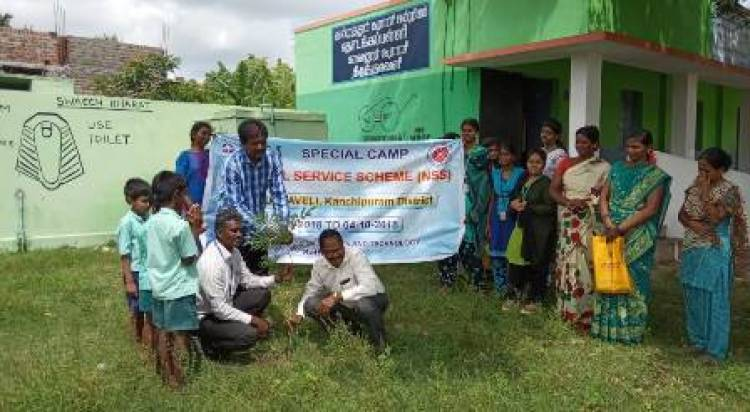 SRM NSS organized a special camp for school children