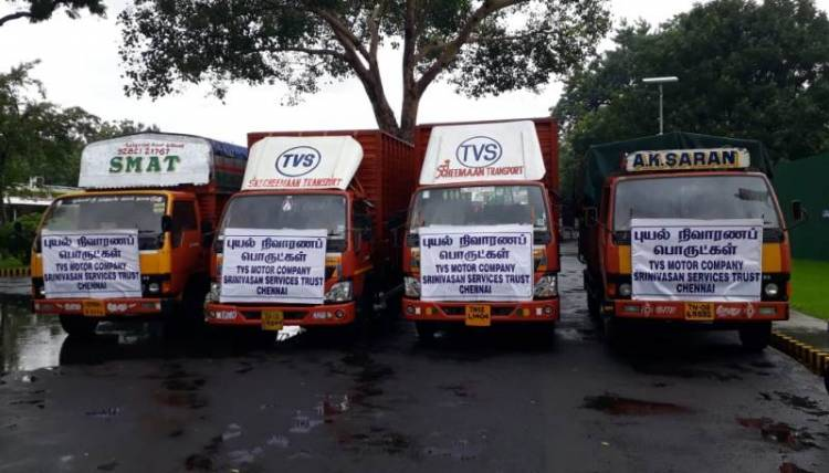 """""""Srinivasan Services Trust extends relief to Gaja cyclone affected people"""""""