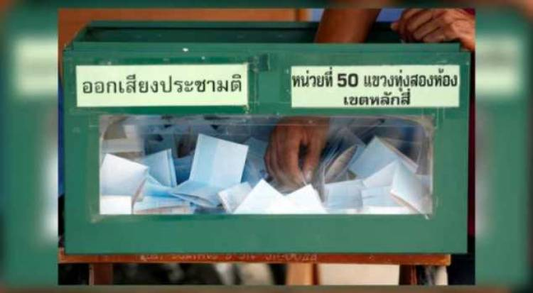 Thailand to hold elections on February 24