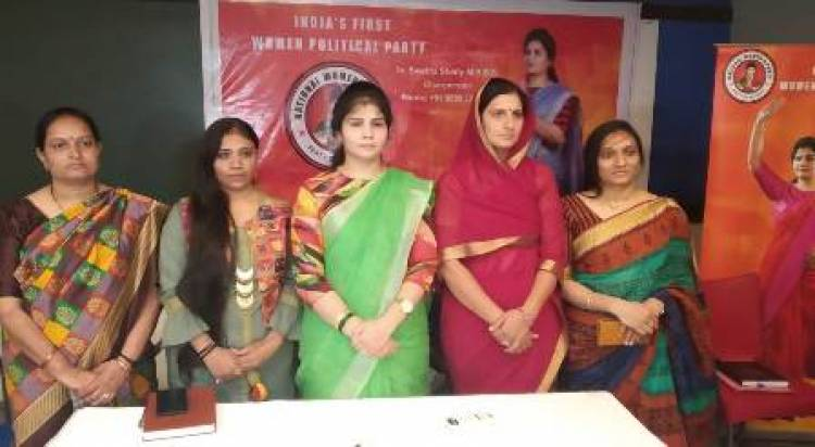 National Women's Party launched in Ahmedabad