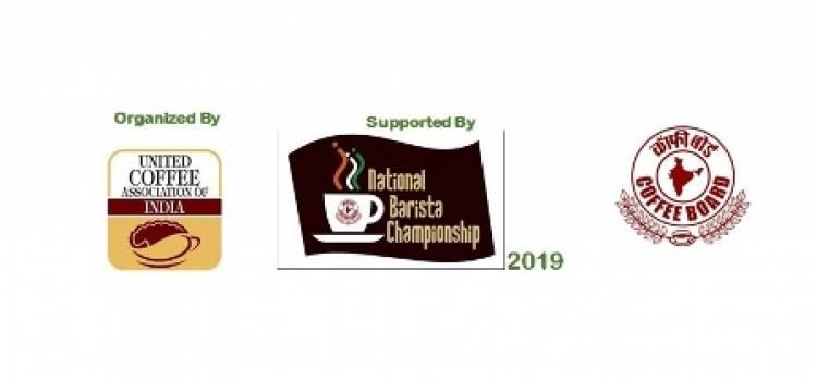 The National Barista Championship 2019