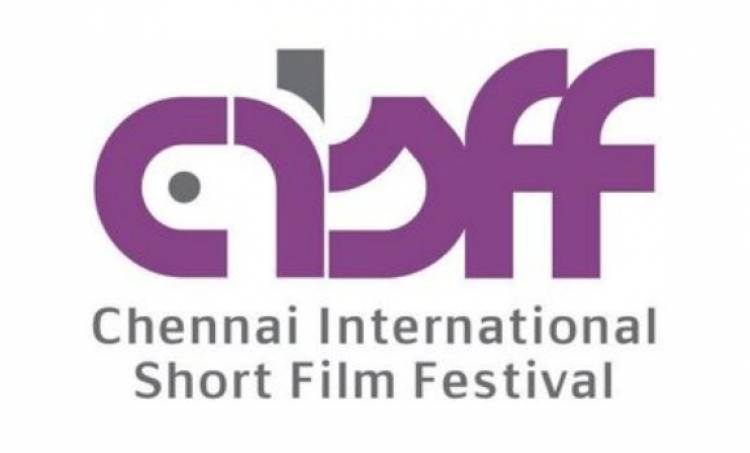 6th Chennai International Short Film Festival
