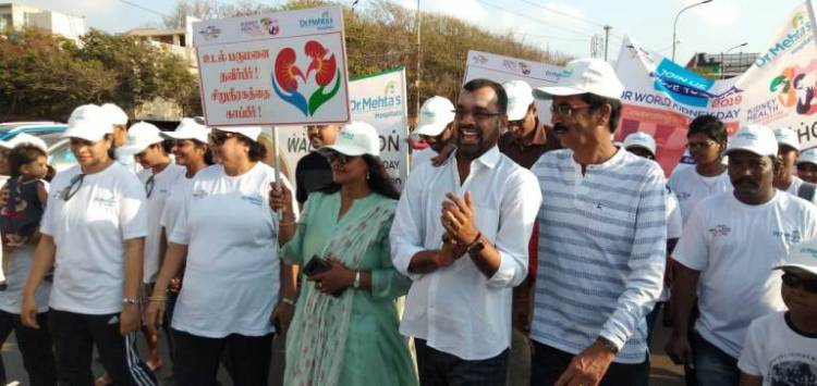 14th Edition of Walkathon for Kidney Health