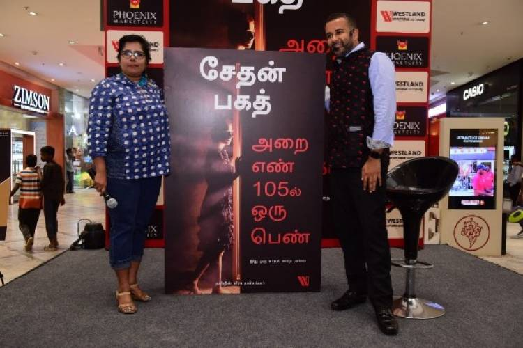 Chetan Bhagat launches his latest book ''The Girl in Room 105''