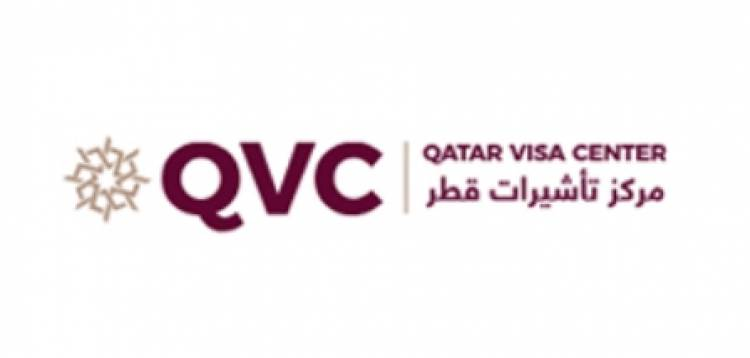 Qatar Visa Center to open in Chennai