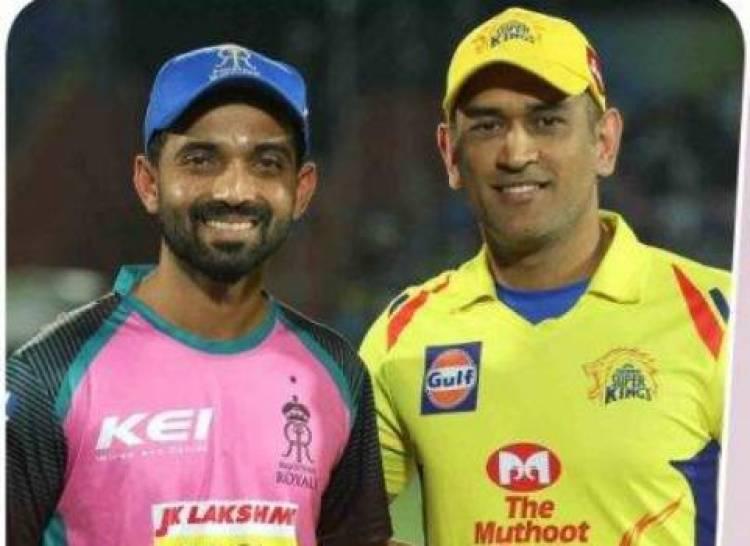 IPL 2019: Rajastan Royals VS Chennai Super Kings - Chennai Patrika