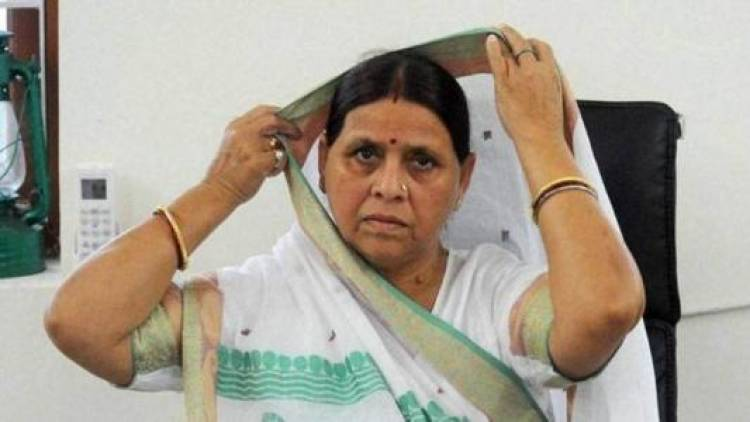 I miss Laluji...his absence is really painful: Rabri Devi