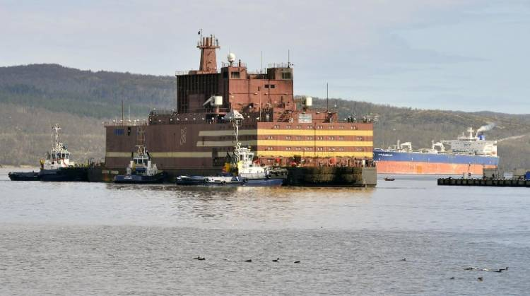 Russia starts the reactor of the world's only floating nuclear power unit