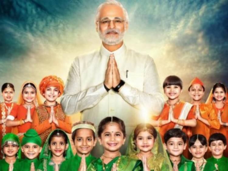 Finally 'PM Narendra Modi' movie release date confirmed