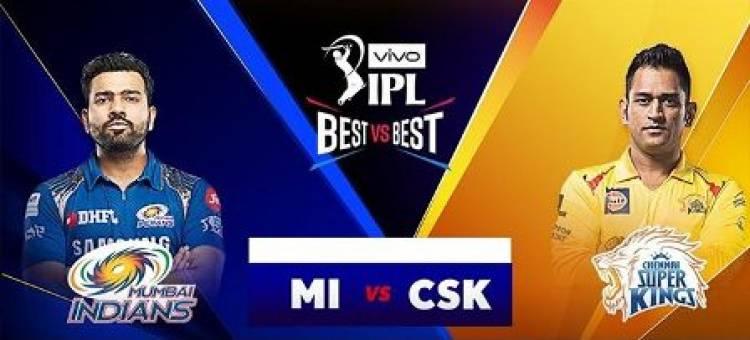 IPL Qualifier 1: Chennai VS Mumbai Match Squad