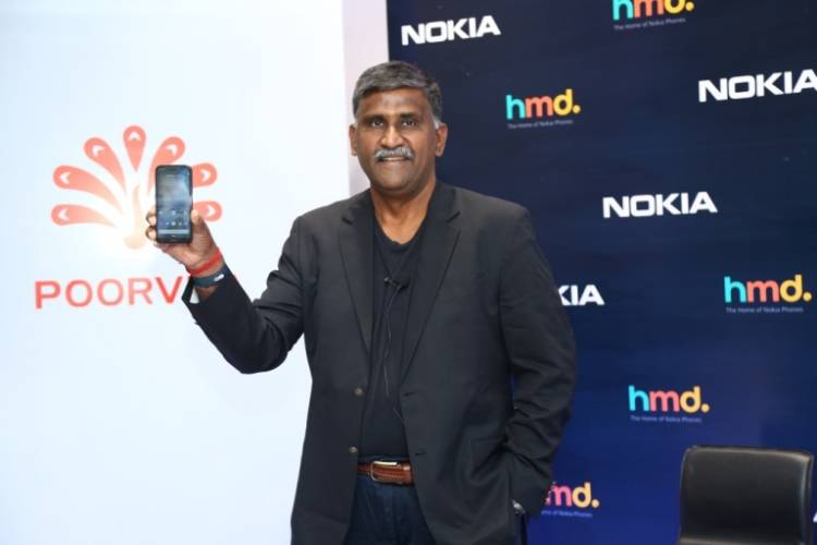 """Nokia launced it's new smartphone """"Nokia 4.2"""" at accessible price"""