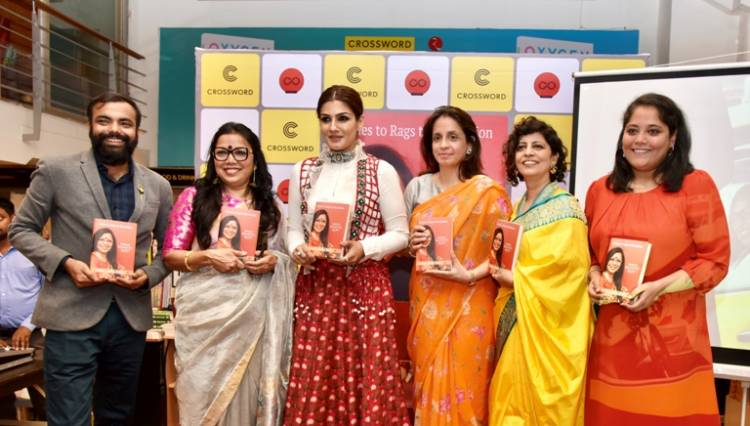 "Raveena Tandon releases a new book ""Who is Revathi Roy ?"""