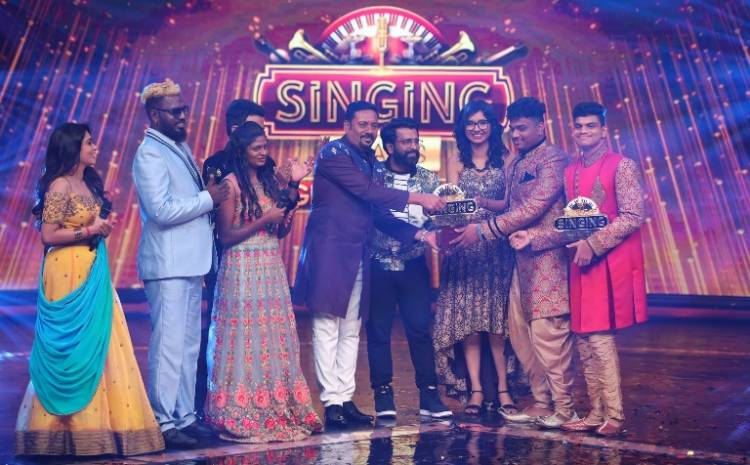 Singing Stars comes to a grand closure; Carnatic Duo Manoj and Laxman win the coveted title