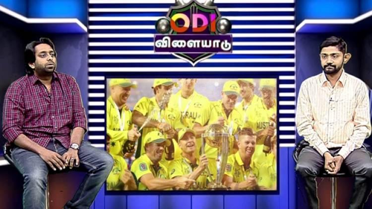 """"""" ODI - விளையாடு """""""
