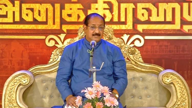அனுஷத்தின் அனுகிரஹம்