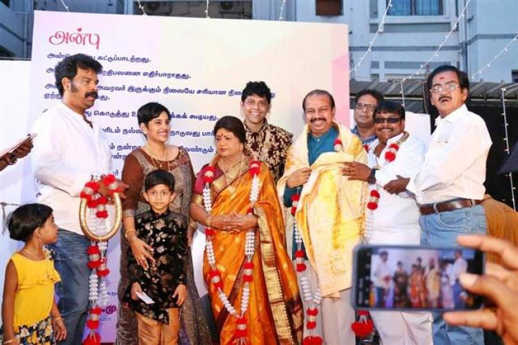 சென்னை, ஹாரிங்டன் ரோட்டில் உள்ள வடிவமைப்பு, மற்றும் தொழில் மய்யம் துவக்க விழா நடைபெற்றது