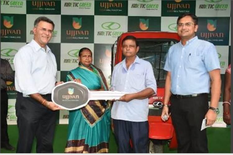 Ujjivan Small Finance Bank commences disbursement of 'Ujjivan Bank Raftaar Loan'