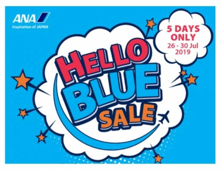 """ANA Launches Limited """"HELLO BLUE SALE"""""""