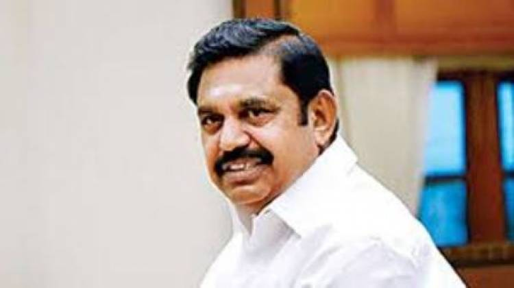 TN CM inaugurates Karur Government Medical College