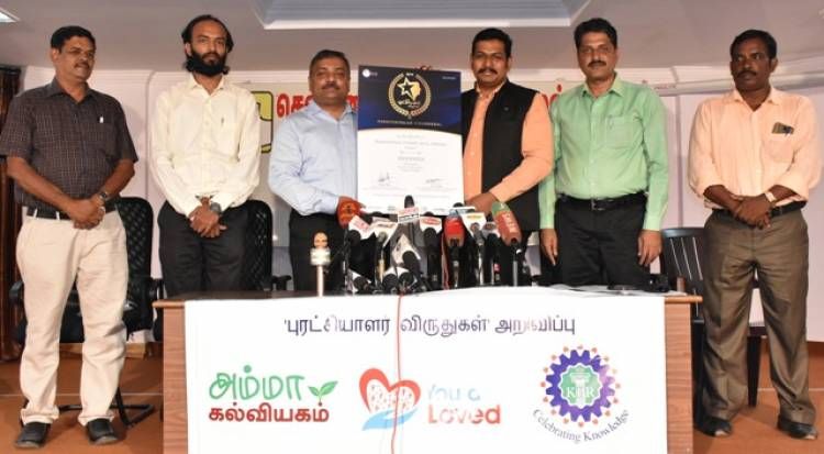 'Puratchiyalar Virudhugal' awards for TN Govt School Students and Teachers Announced