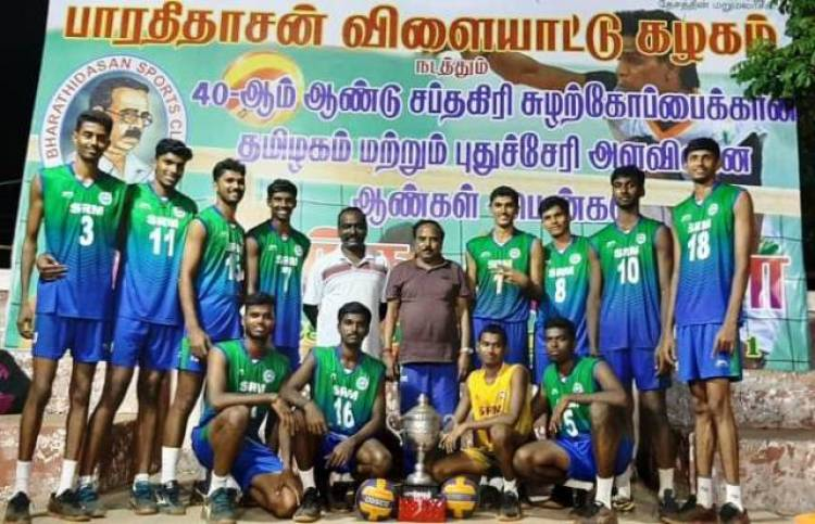 SRM IST Volleyball Men Team won Sapthagiri 40th Rolling Trophy at Puducherry