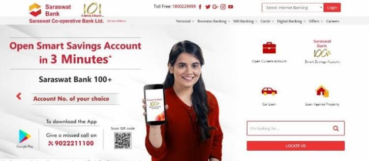 """Saraswat Co-Operative Bank Launches """"Saraswat Bank 100+  Smart Savings Account App"""""""