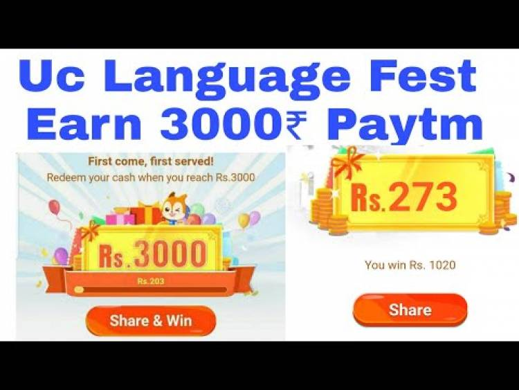 UC Browser Launches In-app UC Language Fest for Vernacular Language Users