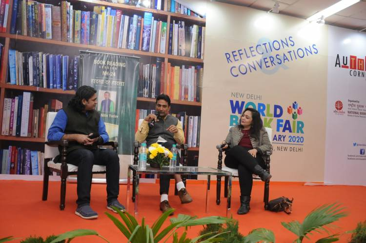 """Nitin Yadav's book 'NH 24"""" Unveiled in National Capital"""
