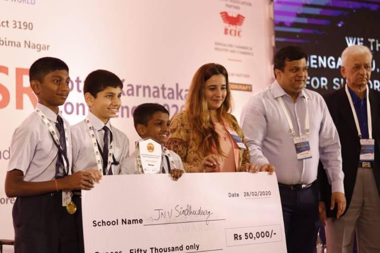 National STEM Awards 2020:  Discovering STEM Talent