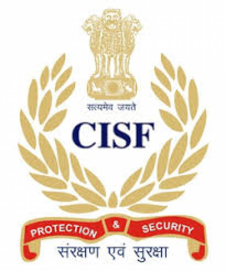 Central Industrial Security Force(CISF) Raising Day celebrated on March 10