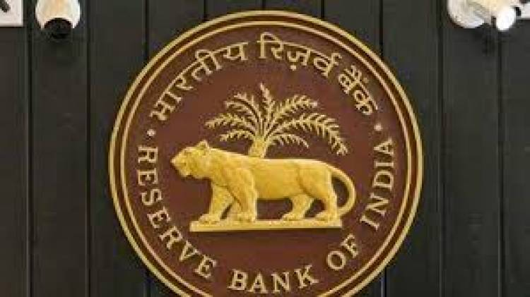 RBI leaves benchmark lending rate unchanged; maintains accommodative stance