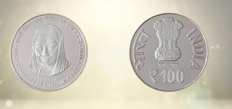 பிரதமர் மோடி இன்று ரூ.100 நாணயத்தை வெளியிட்டார்