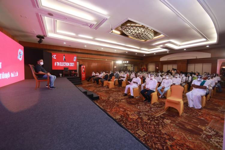 Photos of Makkal Needhi Maiam Party President Mr Kamal Haasan at Party District Secretaries Meeting today