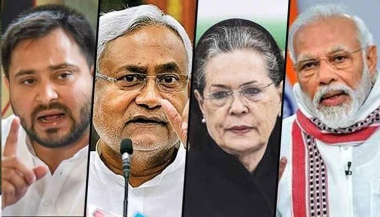 பீஹார் தேர்தல் முன்னிலை முடிவுகள்