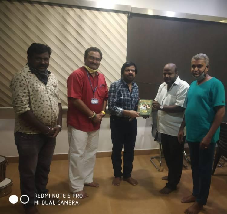 'சினிமா பத்திரிகையாளர் சங்கம் - தீபாவளி மலர்-2020' பொக்கிஷம் வெளியானது !