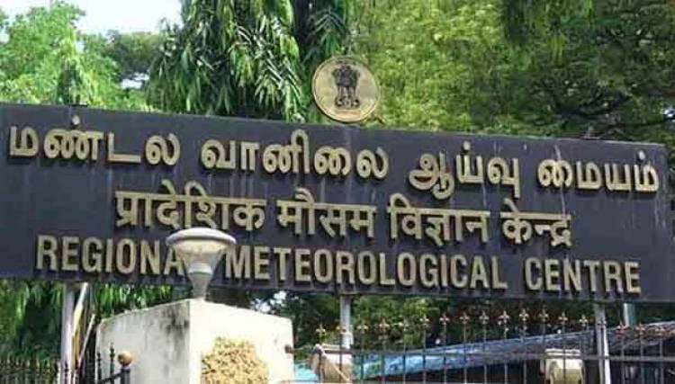 தமிழகத்தில் அடுத்த 6 மணி நேரத்தில் 17 மாவட்டங்களில் கனமழை.வானிலை மையம் தகவல்
