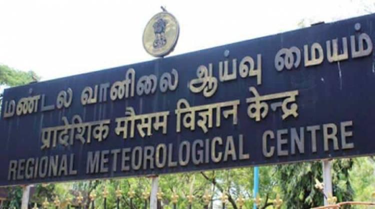 தமிழகத்தில் 22 மாவட்டங்களில் அடுத்த 3 மணி நேரத்திற்கு மிதமான மழை பெய்ய வாய்ப்பு வானிலை மையம் தகவல்